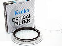 Ультрафиолетовый защитный UV cветофильтр KENKO 55 мм
