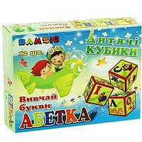 Кубики 12 пластмассовые Азбука укр., арт. 312