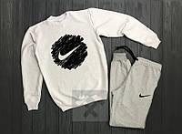 Стильный спортивный костюм Nike Найк белый с серым мужской