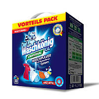 Стиральный порошок Der Waschkonig универсальный, 2,5 кг