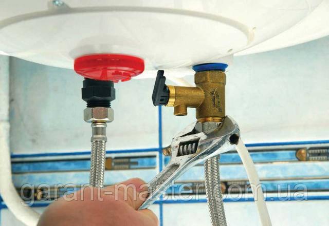 Как слить воду и промыть водонагреватель