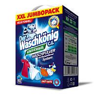 Waschkonig универсальный стиральный порошок 7,5 кг