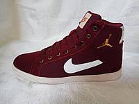 Зимние высокие кеды Nike Jordan бордовые