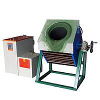 Індукційнний нагрівач 110 кВт для плавки свинцю та інших металів (з пічкою на 50 л) із охолоджуючою системою