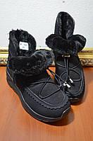 Зимние ботинки - кроссовки  женские