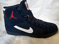 Зимние высокие кеды Nike Jordan синие
