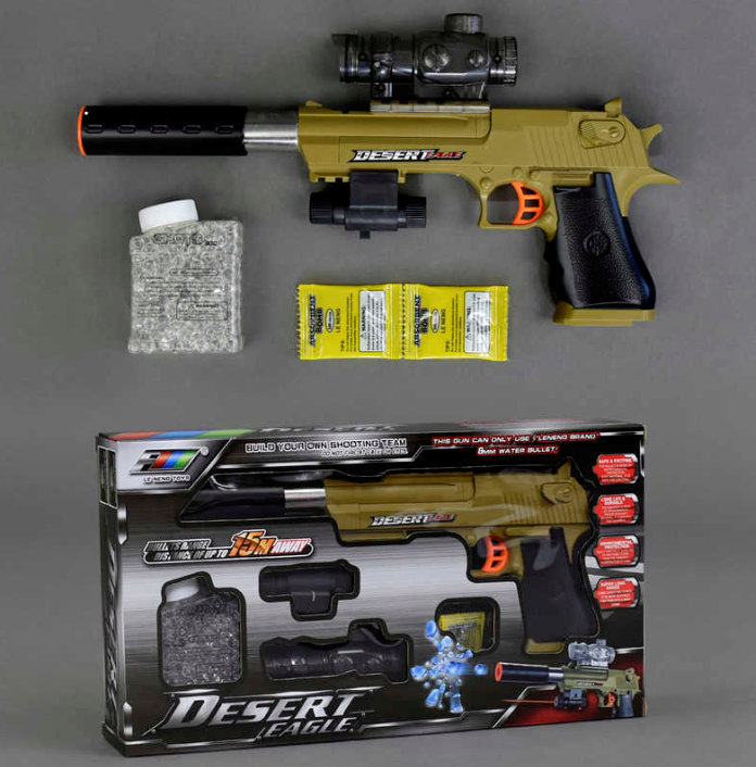 Детский игрушечный пистолет.Пистолет с водяными пулями.Детское оружие.