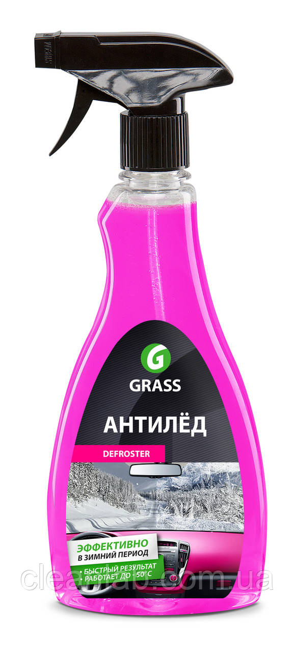 Антилед Grass  «Defroster» 500 мл.