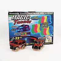 Детская игрушечная дорога MAGIC TRACKS 165 деталей + 2 машинки