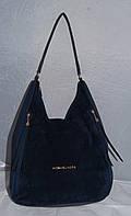 Женская замшевая сумка-мешок Michael Kors, цвет синий Майкл Корс MK