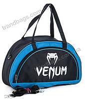 Дорожная тканевая сумка W4 Venum black Дорожные сумки купить дешево в Одессе