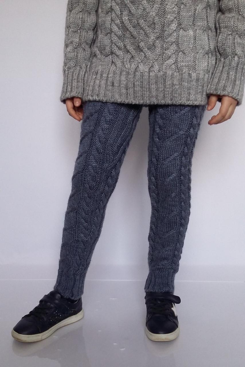 Теплые вязаные гамаши на девочку светлый джинс