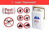 PEST REJECT - отпугиватель комаров, тараканов, насекомых - Пест Риджект
