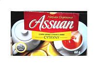Чай Assuan Cytryny, (с лимоном) 60 пакетов