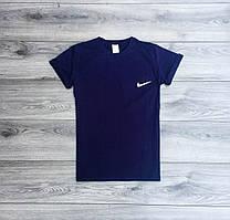 Футболка мужская синяя Nike летняя повседневная хлопковая футболка в стиле найк синяя