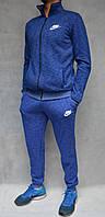 Зимний спортивный костюм NIKE на змейке - яркий-синий