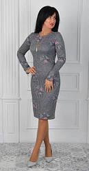 Платье женское полосатое с цветочным принтом