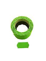 Ценник липкий (26х12) зеленый