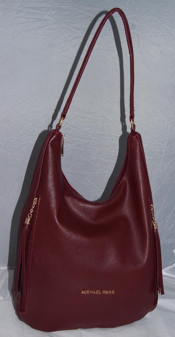 966b9d0edfc8 Женская сумка-мешок Michael Kors, цвет бордовый Майкл Корс MK ...
