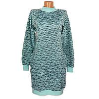 Платье реглан (стрейч-начес)