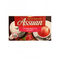 Чай Assuan Maliny(со вкусом малины), 60 пакетов