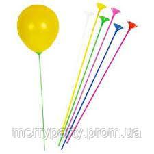33 см Держатель для воздушных шаров с насадкой цветные  1 шт.