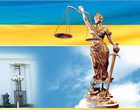 Юридическое сопровождение деятельности компаний пакет «СТАНДАРТ»