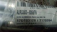 Труба  алюминиевая ф35 мм (35х3мм) 6060 Т6