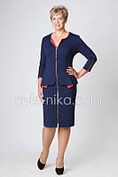 "Женская одежда оптом со склада. Хмельницкий, платье ""Кимберли"""