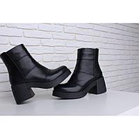 Кожаные зимние ботиночки на массивном каблуке