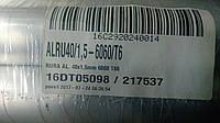Труба  алюминиевая ф 40 мм (40х1,5мм) АД31Т, 6060