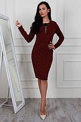 Платье женское полубатальных размеров
