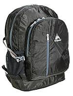 Городской рюкзак Onepolar 1800 серый