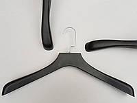 """Плечики вешалки пластмассовые широкие """"под дерево"""" черного цвета, 45,5  см"""