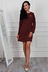Женское теплое платье из ткани букле