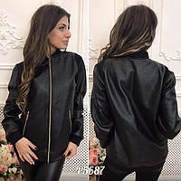 Женская стильная куртка :  стеганка  эко-кожа,   молнии  рабочие   Есть  карманы.