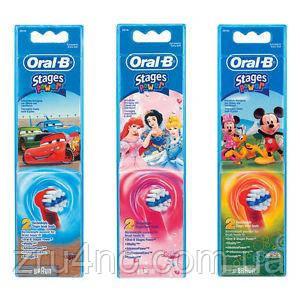 ORAL-B детская