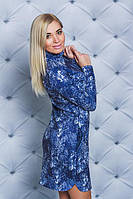 Женское трикотажное платье синее