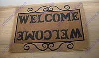 Придверный грязезащитный коврик Welcome 60х90см.