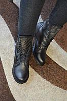 Демисезон  ботинки женские