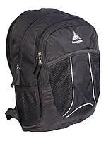 Детский рюкзак Onepolar 1513 черный