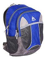 Детский рюкзак Onepolar 1513 синий