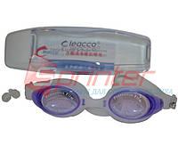 Очки для плавания в комплекте беруши.SG4200