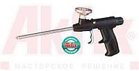 Пистолет для монтажной пены Akfix G17