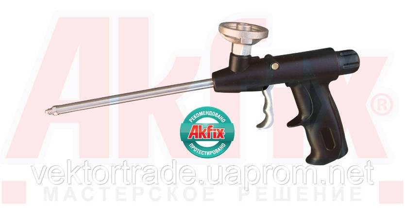 Пистолет для монтажной пены Akfix G17, фото 2