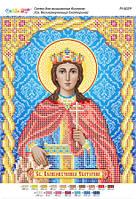 """Схема для часткової вишивки бісером ікони """"Св. Великомучениця Катерина"""""""