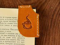 Закладка Coffee Babak Закладка Кофе