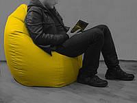Бескаркасный пуф Груша XXL (жёлтый)