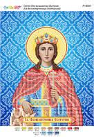 """Схема для частичной вышивки бисером иконы """"Св. Великомученица Екатерина"""""""