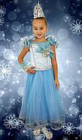 Зимняя королева. Детские карнавальные костюмы